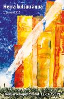 Reisjärven opistoseurat Logo